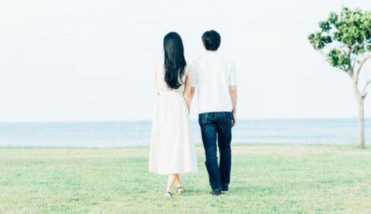 都会と地方、「結婚相手との出会い方」に地域差はある?---マネープラス