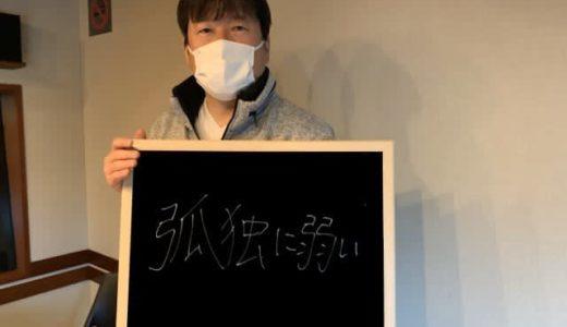 """「""""結婚""""って何ですか?」34歳独身女性の究極の悩みに佐藤二朗お手上げ!?「答えられません!」---TOKYO FM+"""