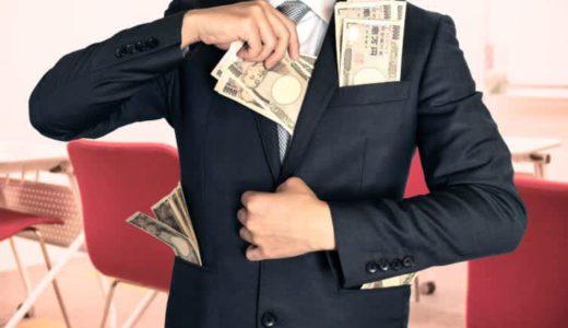 お金で繋ぎ止めたい? 過剰に貢ぐ男性の心理3パターン---fumumu