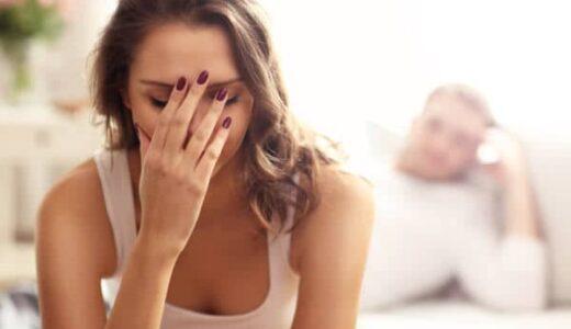 やっぱり離婚した…男が予感した「すぐに別れる夫婦」の特徴4つ