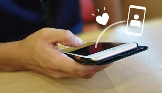 コロナ禍で6割超が「パートナーが欲しくなった」と回答 「マッチングアプリの利用頻度が増えた」という人も