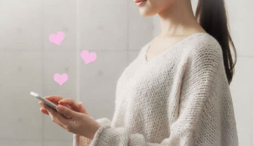 オンラインは限界だから同棲しようという男性を熊田曜子&三上アナが「言い方が悪い」とバッサリ!