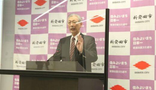 新潟県新発田市が新年度の当初予算案を発表、「こども運動広場整備事業(仮称)」予算を新規に計上