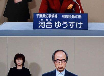 カオスなNHK政見放送…71歳加藤氏が小池都知事に〝公開プロポーズ〟