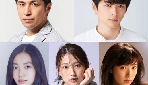 『リコカツ』北川景子と永山瑛太を取り巻く人々を演じる新キャスト発表!