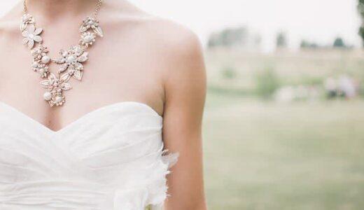 結婚したいのに……。「婚活に苦労する女性の特徴」4つ