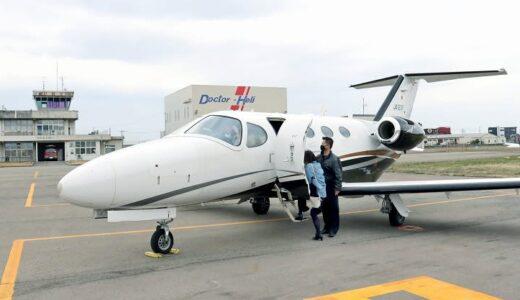 福井空港で小型ジェット機の活用始動