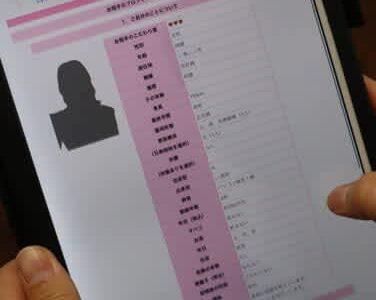 会員登録2000人突破 長崎県「お見合いシステム」 昨年度コロナ禍で急増