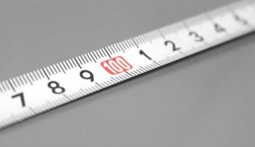 22歳男性の「身長165センチ、低身長だから恋愛できない」に反論相次ぐ