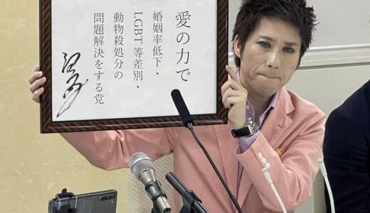 新党「愛の力党」お披露目 千葉県知事選を騒がせたピエロ男・河合氏がイメチェン