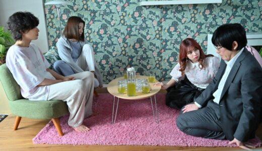 Paraviオリジナルストーリー「リコハイ!!」ついに4人が一堂に会す最大の修羅場が!