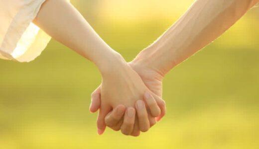 婚活するなら同郷が狙い目? 同級生同士で結婚するメリットとは