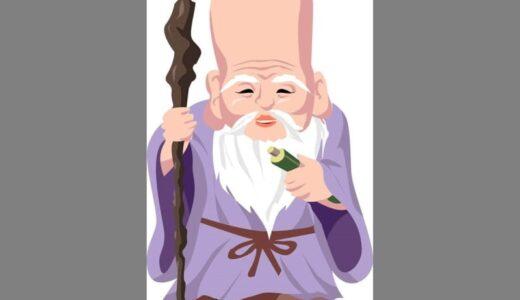 七福神「福禄寿」はどんな神様? 寿老人との違いやご利益は?【今さら聞けない】