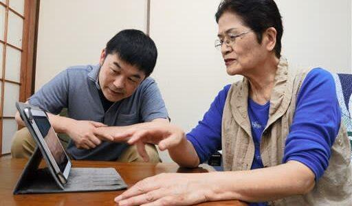 「帰国事業」で北朝鮮に 日本人妻の帰郷実現を 大津町の林さん親子、要望活動本格化
