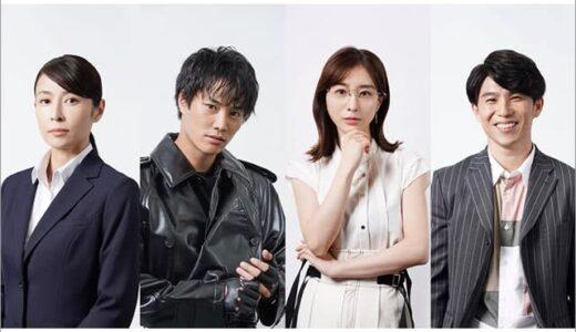 鈴木伸之、田中みな実ら「ボクの殺意が恋をした」追加キャストが発表