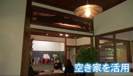 多良木町出身の俳人のかつての邸宅を活用した古民家ホテルとレストラン(熊本)