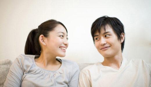 【わかる】結婚して実感した「超重要な結婚相手の条件」に賛同の嵐 - 「結婚する前に読みたかった」「身につまされる」とコメント続出!