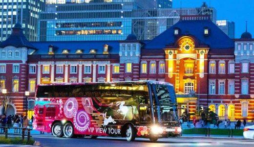 「婚活はお金がかかる」を解消 恋活バスツアーのサブスク開始、3000円で〝出会い放題〟