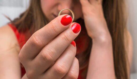 すでに離婚フラグが立っている!? 結婚をしても離婚の可能性が高いタイプ