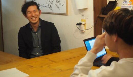 地方を変えたいならビジネスで戦う! 長崎で起業家たちを育てる経営者の目指す未来