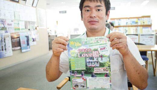 神奈川県山北町 やまきたLove婚 今回の舞台は湖上 SUPで男女の出会い応援