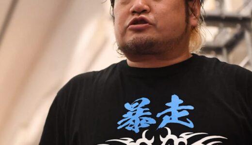 【全日本】諏訪魔「エボリューション農場」運営していた! 宮原のため…婚活にも事業拡大計画