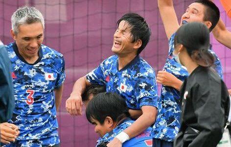 黒田が決勝ゴール、両親「よくやった」 東京パラ・5人制サッカー5位決定戦
