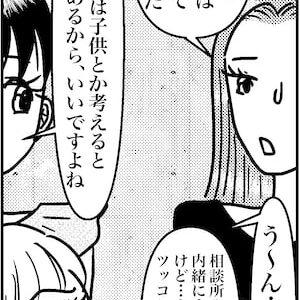 【アラフォー婚活ルポ】原田龍二似のイケメン高身長なのに超残念! 婚活で出会った「変な男性」
