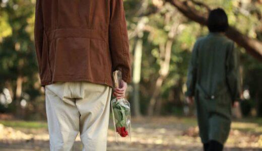 ハイスペ男子総合研究所によるハイスペック男子の落とし方 第49回 ハイスペック男子がフラれた理由