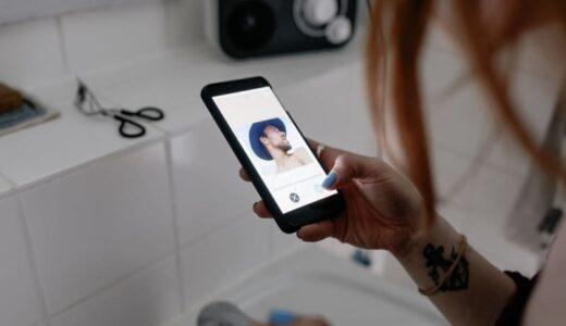成功者から聞いた…! 出会い系アプリで「自分に合う人」を見つけるコツ5つ #139