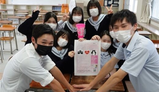 大人たちよ、あの時の青春を取り戻そう 熊本・菊池高の生徒が婚活イベント企画
