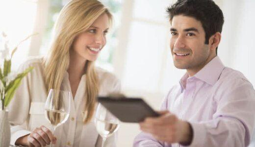 彼の価値観が分かる…デート時の支払いで分かる男性の隠された本音