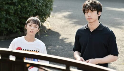 清野菜名と坂口健太郎が偽装結婚!?『婚姻届に判を捺しただけですが』始まる