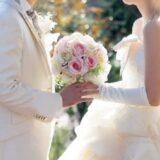 今の時代、結婚にメリットはあるのか 金銭面とは違うところで考える